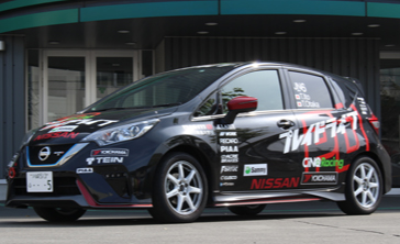 Nissan Note e-POWER Nismo S (HE12 series)