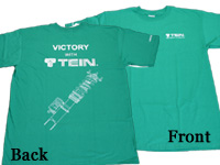 TEIN T-SHIRT (Green)
